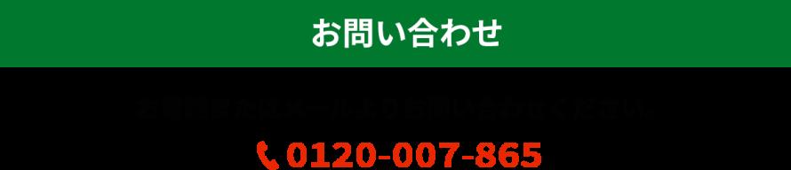 6f30652f5d34a097bfa2a5368f2e042b
