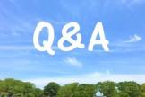 QA_事務所について