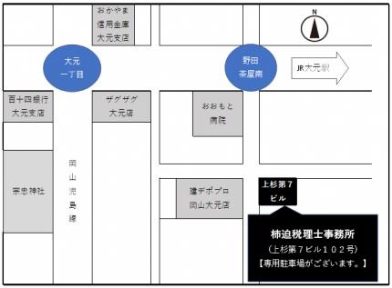 柿迫税理士事務所_ map